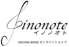 inonote logo ホワイト