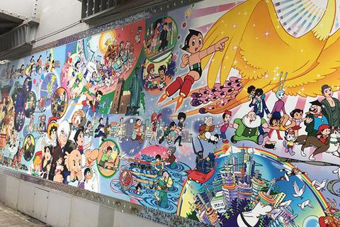 高田馬場アトム壁画