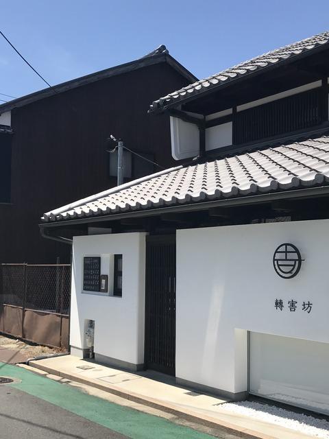 奈良般若寺の旧家リノベ (1)