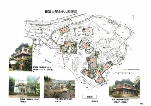 富士屋ホテル配置図