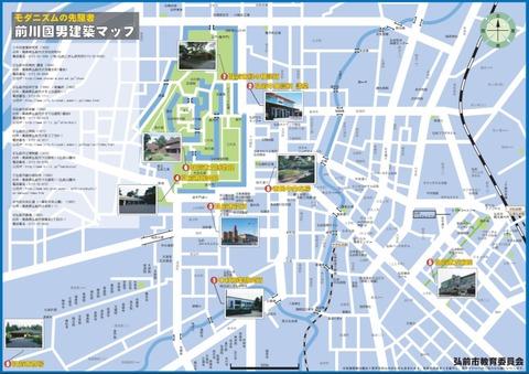 前川國男建築マップ