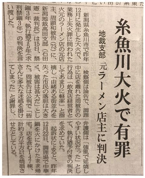 20171115日経