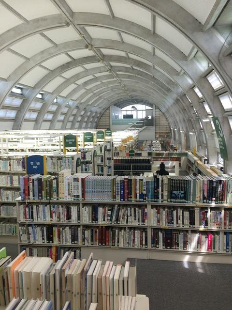 北九州市立中央図書館(磯崎新1974) (16)