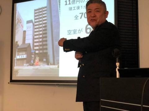 20180125名古屋セミナー (3)