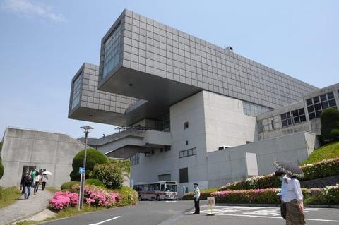 北九州市立美術館(磯崎新1974) (7)