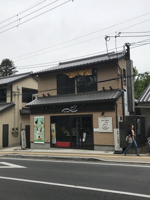 奈良博物館前の旧家リノベカフェ (1)
