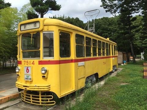 東京の路面電車 (1)