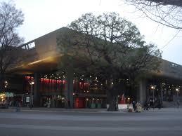 東京文化会館(前川國男1961)