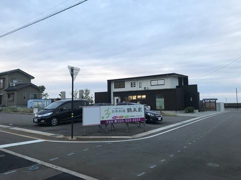 糸魚川4 (1)