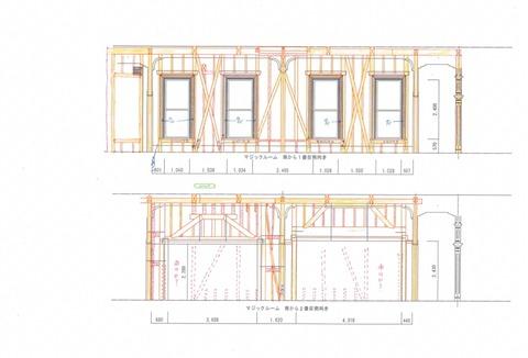 富士屋ホテル柱位置図