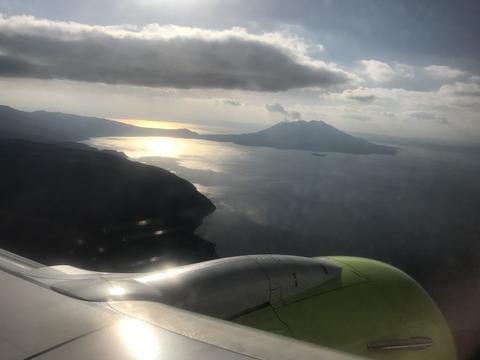 鹿児島 (2)