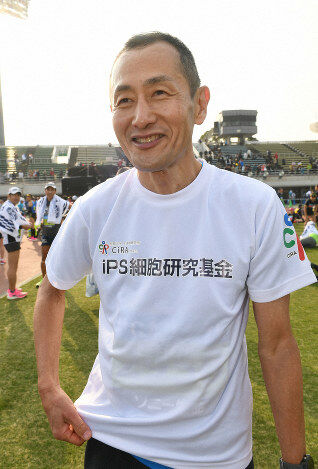 山中教授基金マラソン