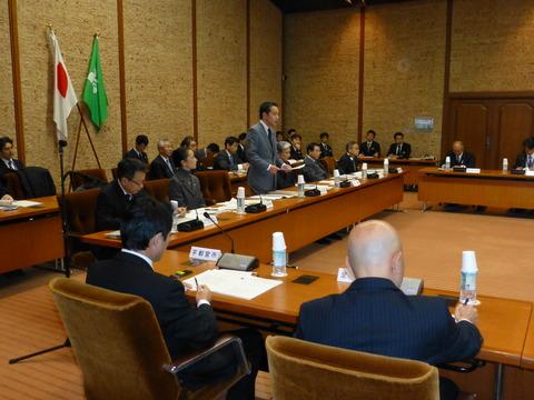 栃木県市町村長会議