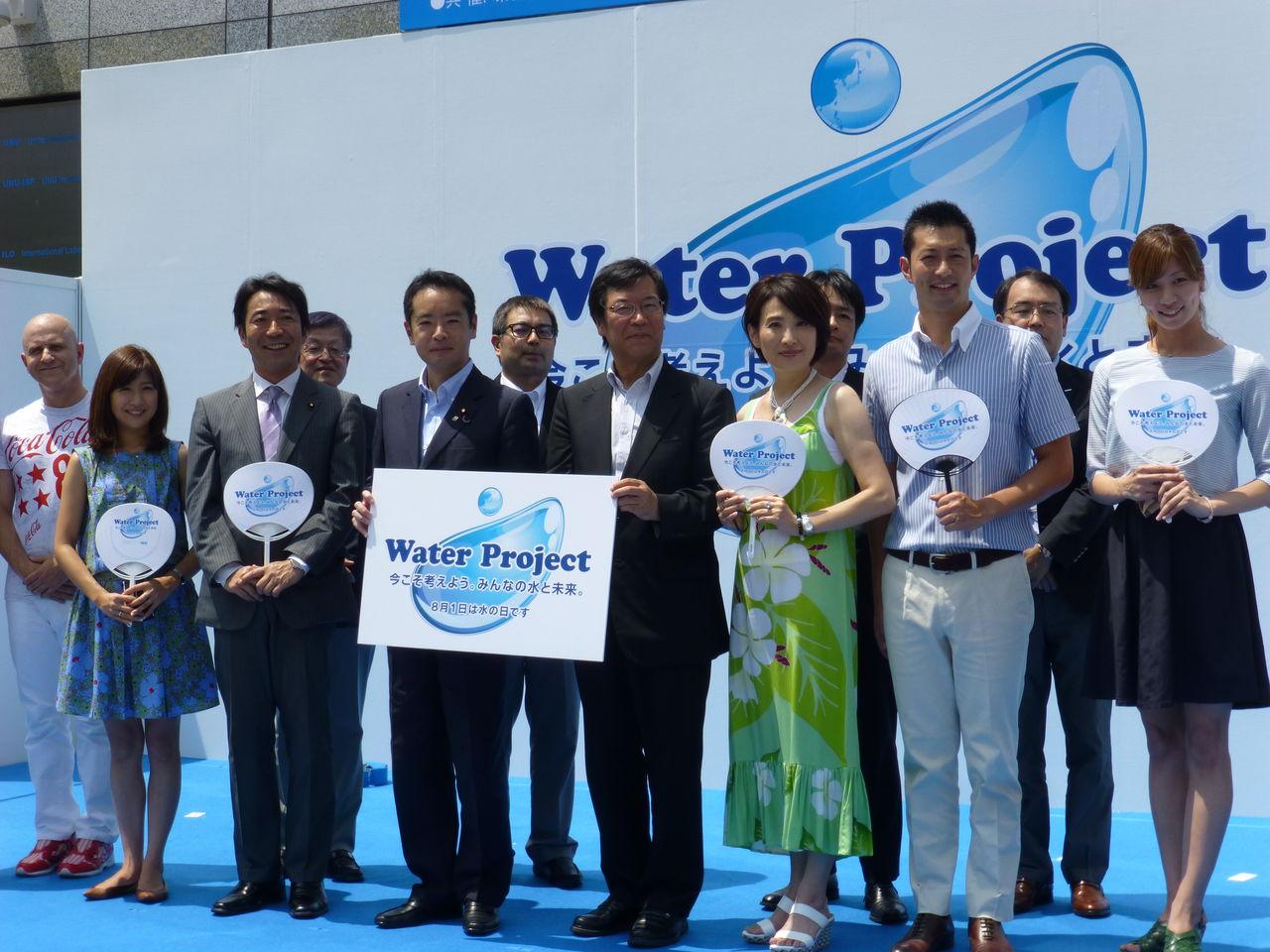 20140801水の日イベント 木場弘子さんや根本美緒さんなどの著名人にも参加してもらい、おかげ