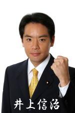 0908_blog_shinji
