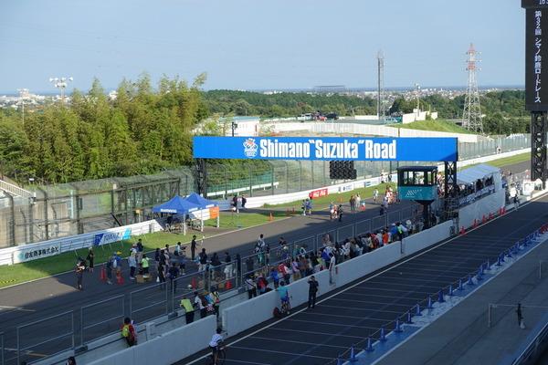 シマノ鈴鹿ロードレース