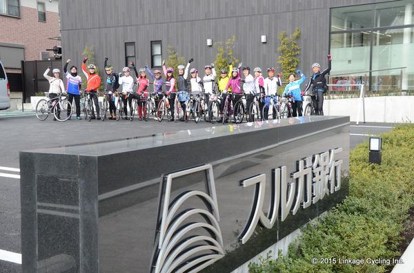 貸切サイクリング 秘密の自転車女子部☓LINKAGE CYCLING 大観山ヒルクライム