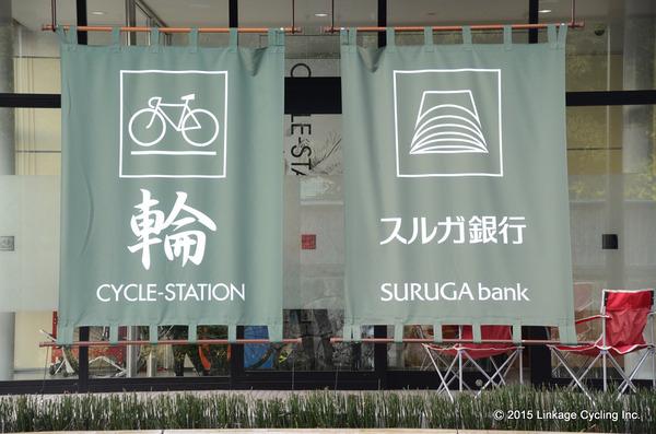 15 LinkageCycling 003
