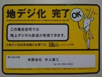IMG_0403[1]