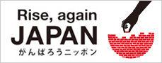 Rise,again JAPAN
