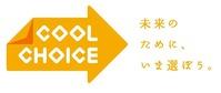 スローガン付きA_オレンジ