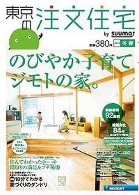 tokyo2013w&s