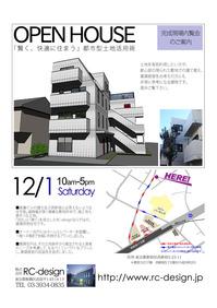 1RC西新宿DM