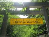 高松&松山 004