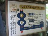 高松&松山 051