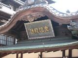 高松&松山 045