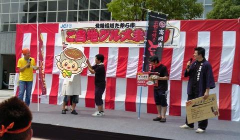 青年会議所グルメ祭り3