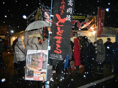 2012瑞龍寺2・11その2