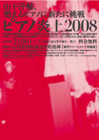 37f808bc.jpg