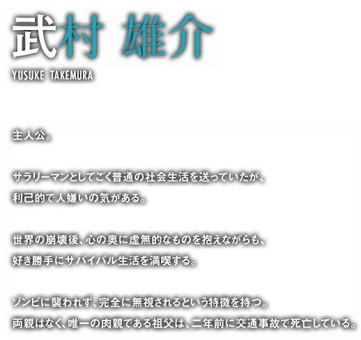 罰ゲーム ノクターン・ムーンライト 作者検索