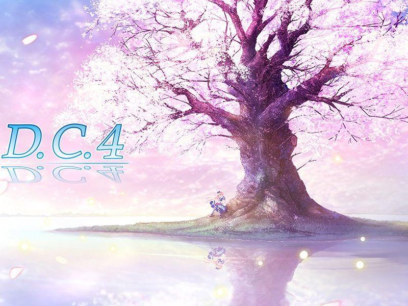 サーカス最新作「D.C.4 ~ダ・カーポ4~」公式サイトがOPEN キタ━━━━(゚∀゚)━━━━!!