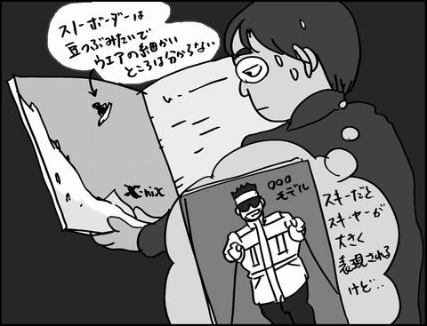 img_SB_koukoku