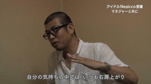 910_kumasan_up