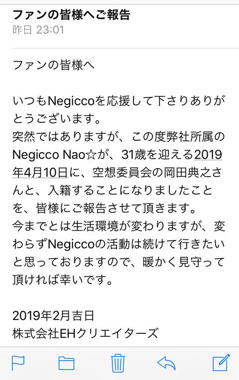 20190226_043813000_iOS