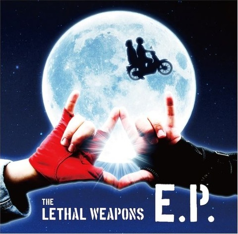 leasalweapons_ep
