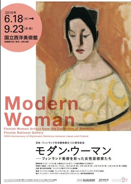 modern_woman