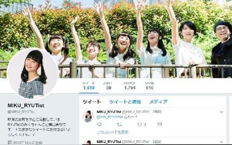 miku_twitter