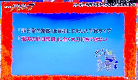 20200510_125901477_iOS