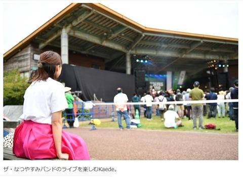 natsuyasumi_kaepo