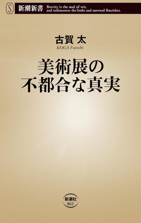 20200726_191825000_iOS