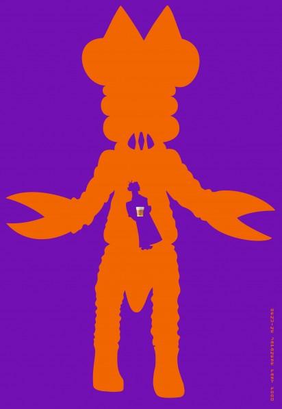カップヌードル怪獣3