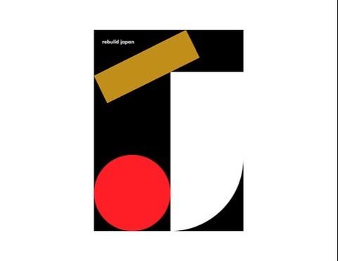 02スペインのデザイン事務所製作ロゴ
