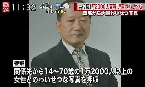 高島雄平0