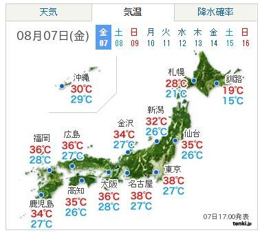12天気jp