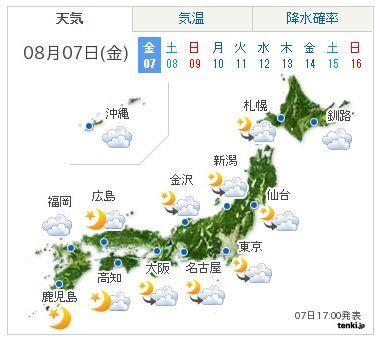 11天気jp