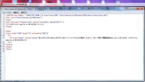 12佐野研二郎www.mr-design.jp2